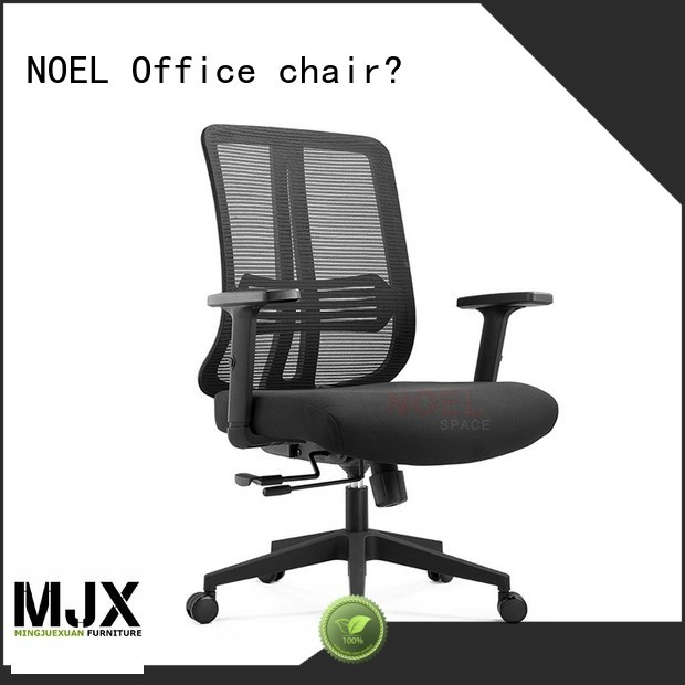 nylon computer mesh office chair fabric NOEL