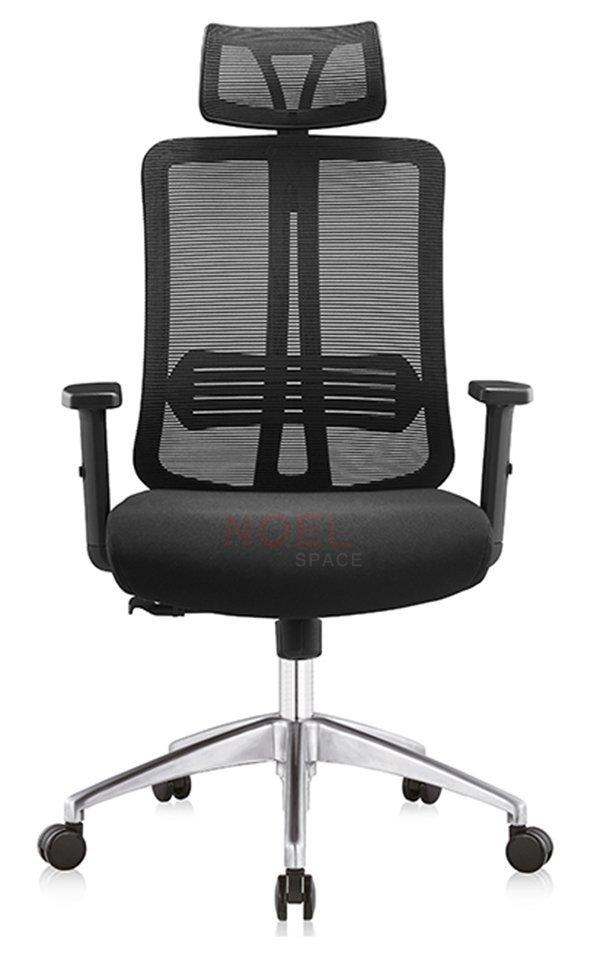 sliding mesh office chair adjustable height swivel NOEL company