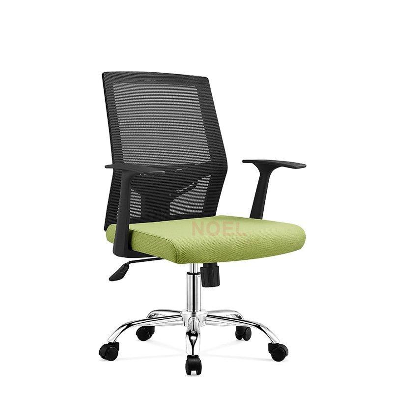Modern mid back comfortable computer chair  2189