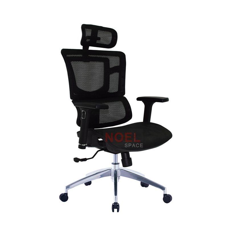 Black mesh high back ergonomic office seatings computer chair