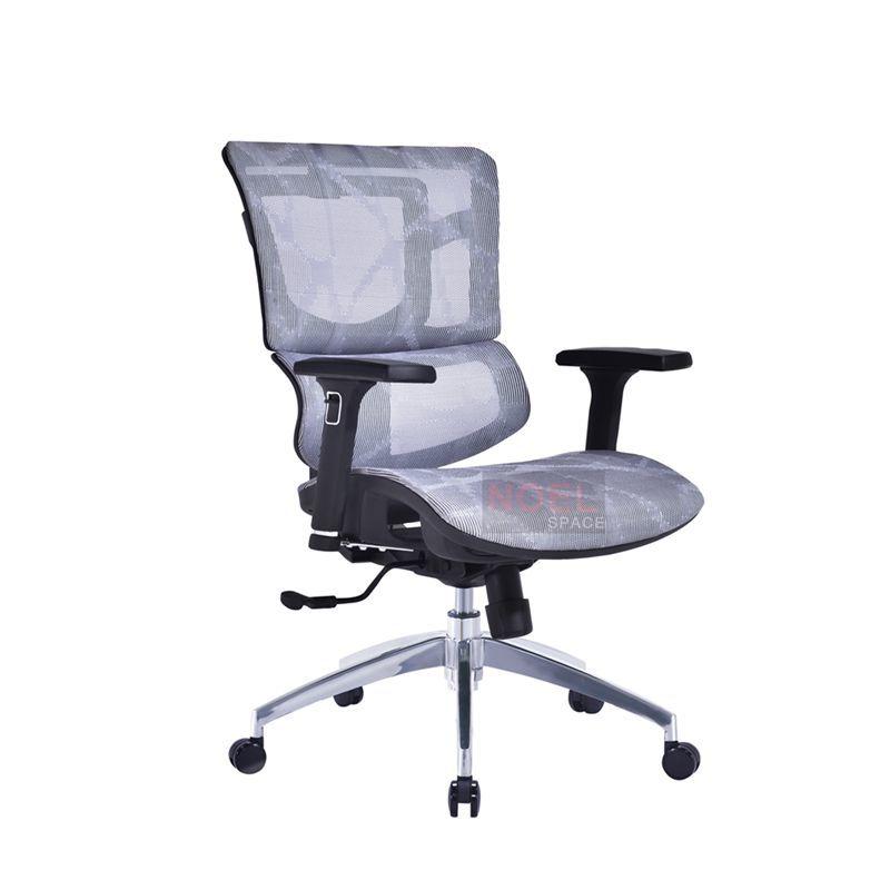 Foshan furniture mid back mesh revolving ergonomic chair