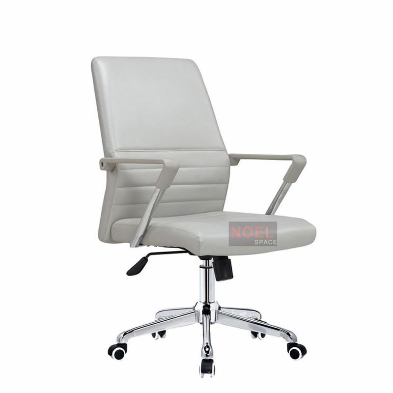 Modern flexible and comfortable erognomic swivel PU office chair 1331