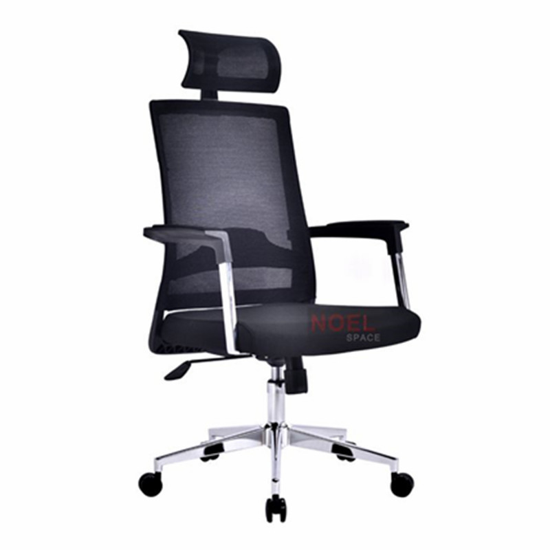 High back modern multifunctional mesh ergonomic office chair A2620 black