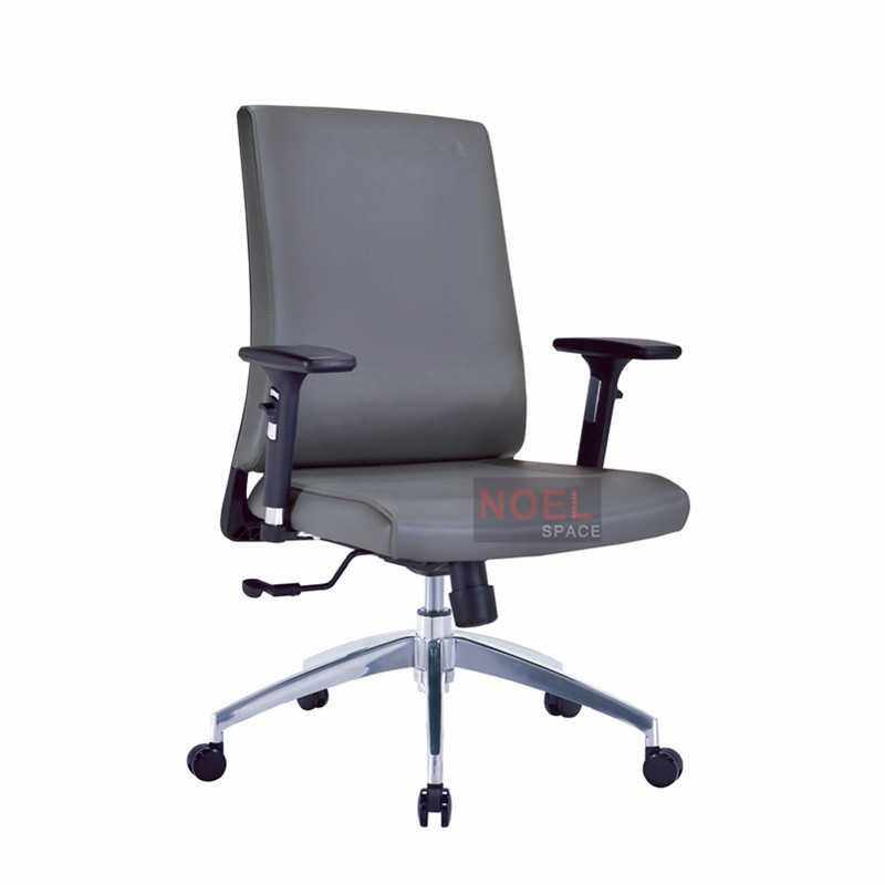 New design best selling PU swivel office computer chair B2623