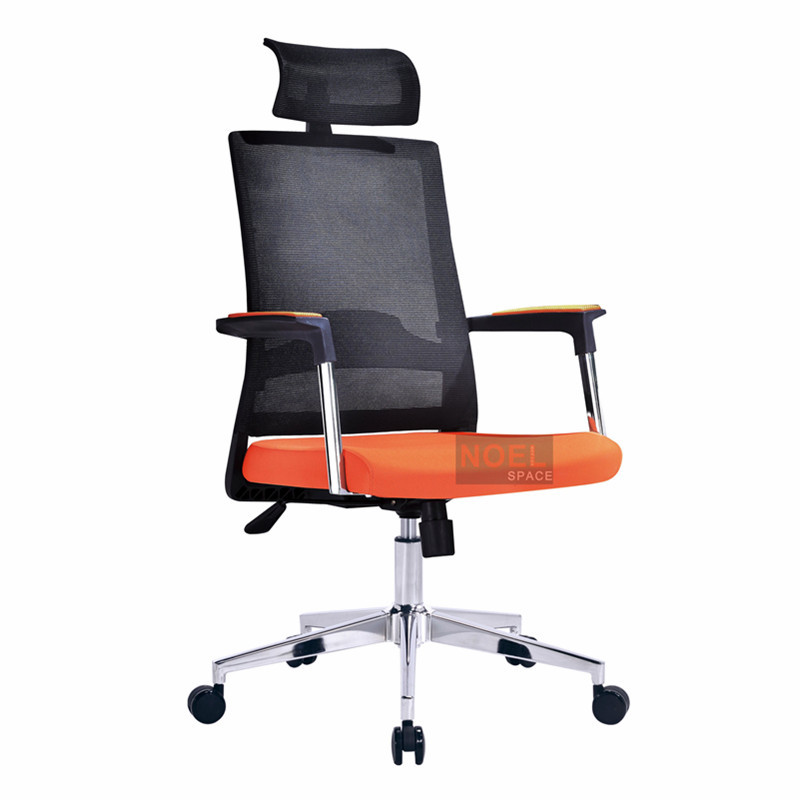 Ergonomic mesh office chair high back desk chair with adjustable headrest A2620 Orange + black