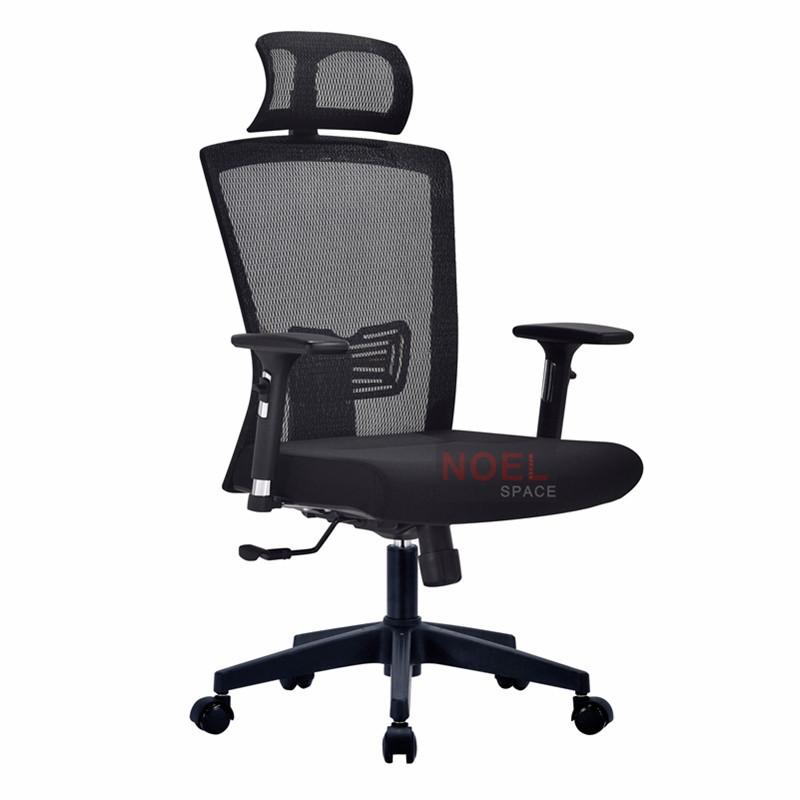 New design morden ergonomic mesh office adjustable executive chair A2820-2