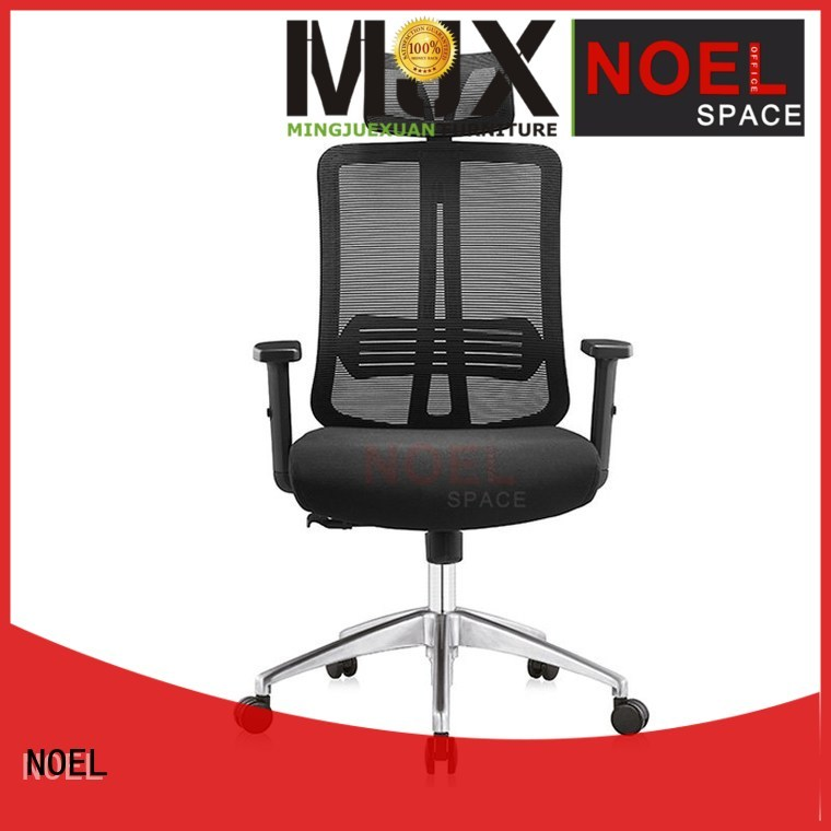 adjustable height fabric mesh office chair nylon NOEL Brand