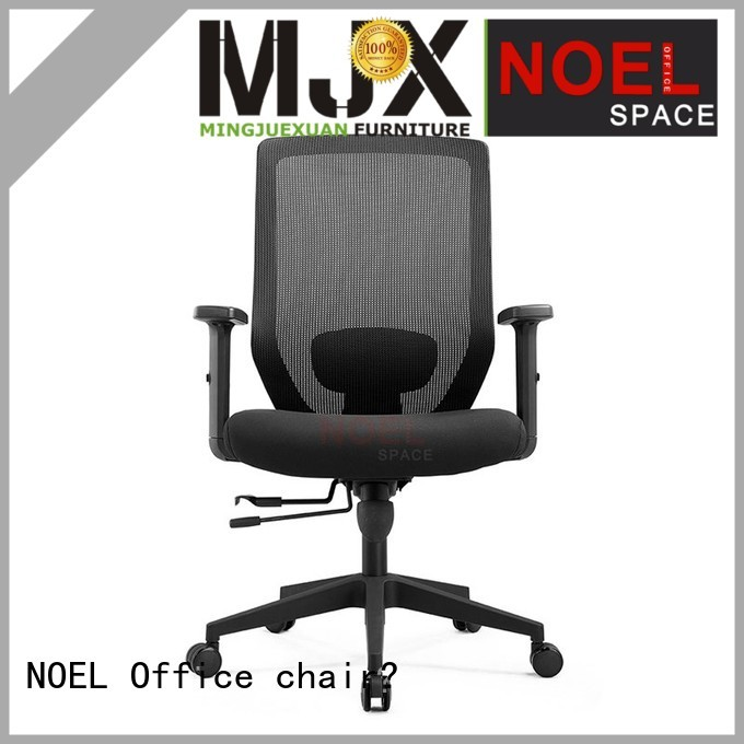Hot comfortable mesh office chair black manager NOEL Brand
