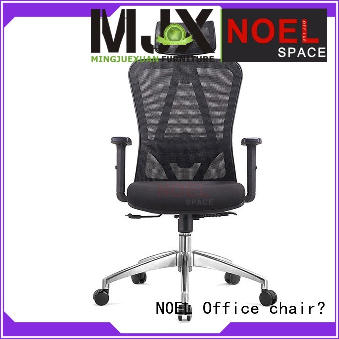 black mesh office chair nylon adjust task NOEL Brand company